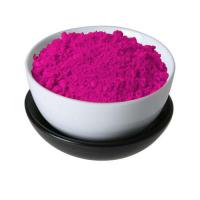 KRK - Erithrosine Gıda Renklendiricisi (Pamuk Şekeri Pembe) E 127 -1Kg (1)
